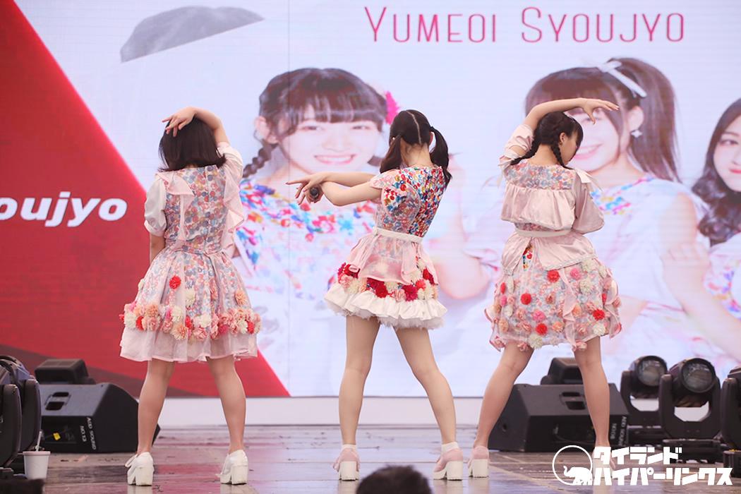 ユメオイ少女、夢を追ってタイ・バンコクのステージへ![JAPAN EXPO THAILAND 2019]