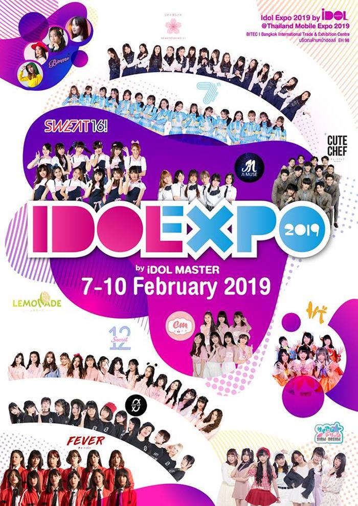 「IDOL EXPO 2019」にタイのアイドルグループ集結!2019年2月7日〜10日開催