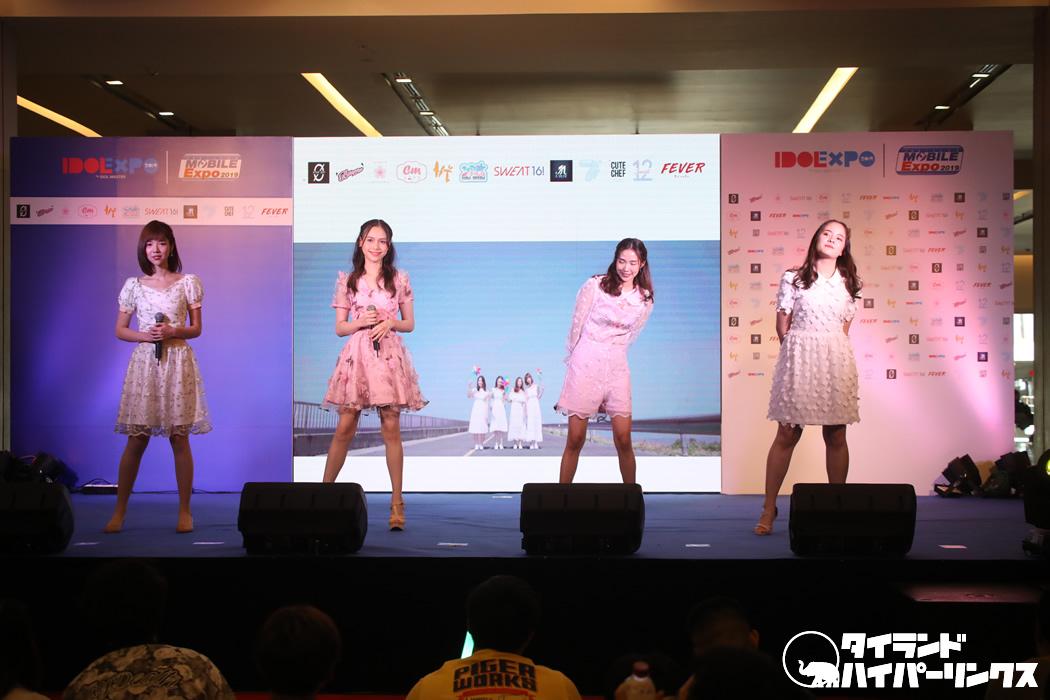 Lemonade :日本語曲もカバーするタイのアイドル[IDOL EXPO 2019]