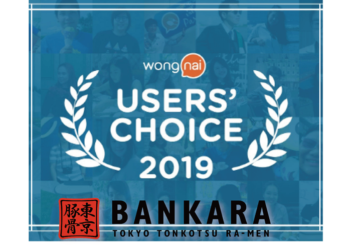 タイで「東京豚骨拉麺ばんから」が「WONG NAI」USER'S CHOICE 2019に選出
