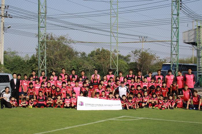 セレッソ大阪バンコク校 セレッソ大阪トップチーム選手との交流会実施