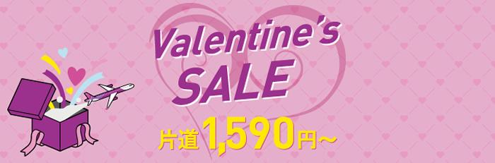 LCCピーチの「バレンタインセール」で沖縄-バンコクが5,290円!