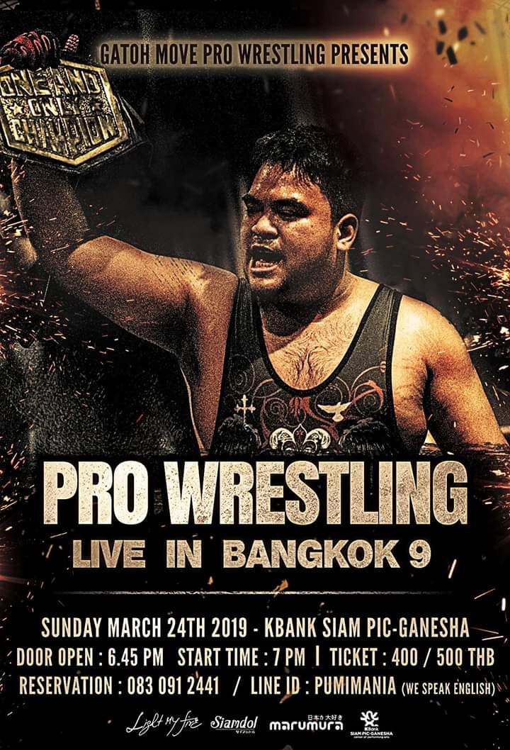 タイ我闘雲舞「ライブ・プロレスリング・イン・バンコク9」開催