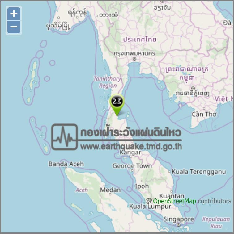 タイ南部スラタニでM2.3の地震、震源の深さは10km