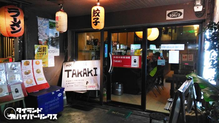 トンロー「TAKAKI」 飲んでつまんでシメは担々麺