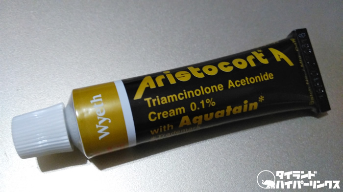 Aristocort A Triamcinolone Acetonide Cream 0.1%