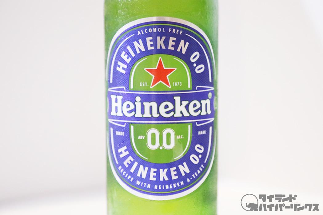 Heineken 0.0 タイ初ノンアルコールビール