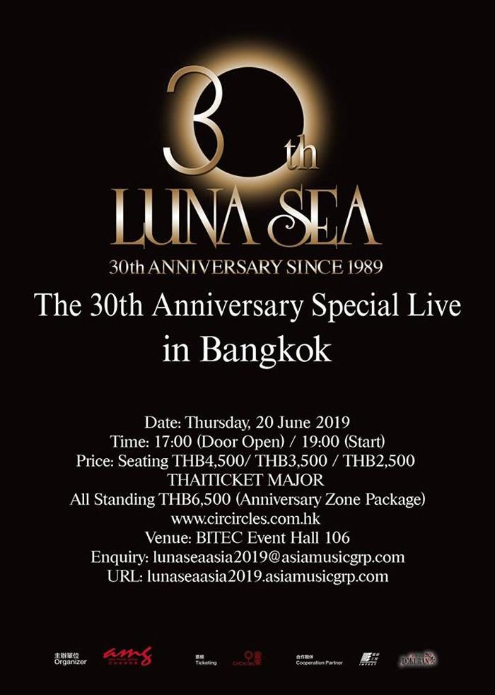 LUNA SEA、タイ・バンコクでの30周年記念ライブが中止