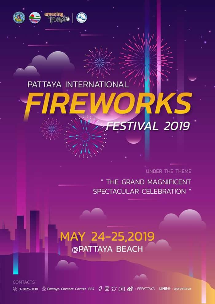 2019年の夏はパタヤビーチで花火大会!5月24日・25日