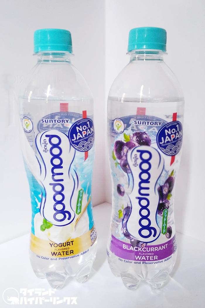 タイで新発売、サントリー「goodmood」はフレーバーウォーター