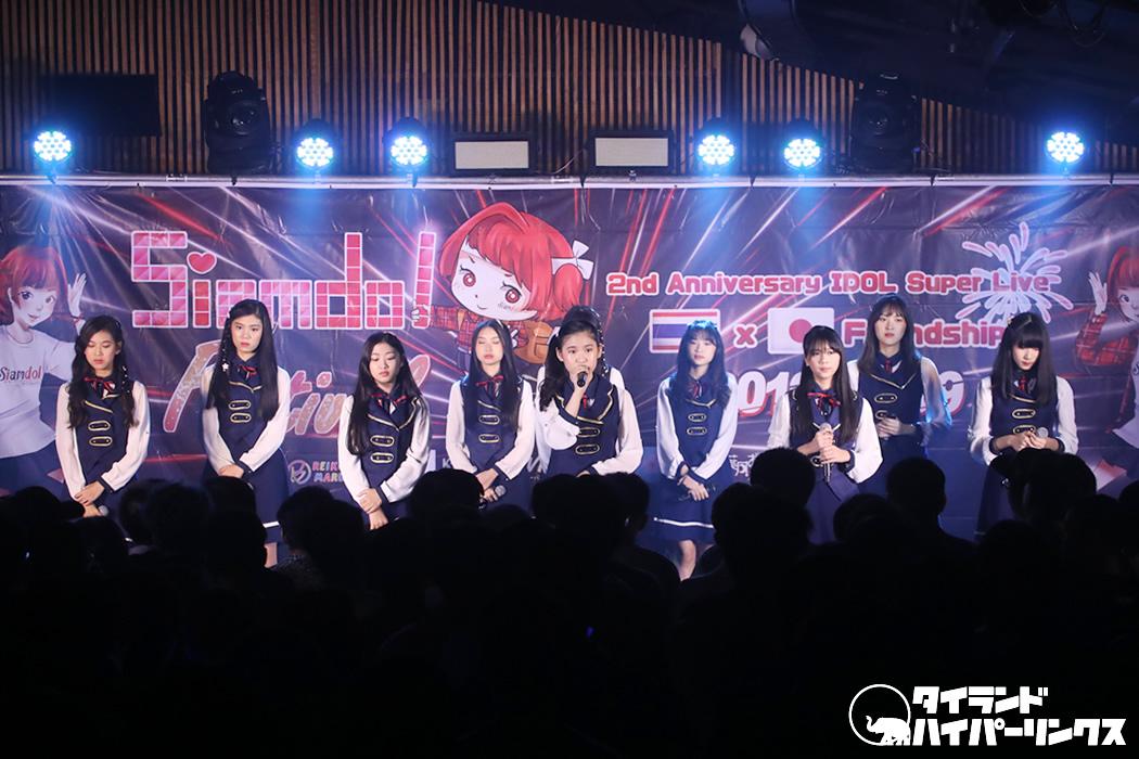 チェンマイのソメイヨシノ51、日タイ友好アイドルライブ「Siamdol Festival 2019」に登場