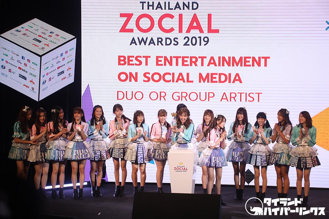 BNK48、2年連続でグループアーティスト賞獲得[Thailand Zocial Awards 2019]