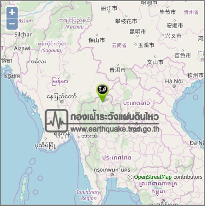 タイ北部チェンライでM3.0の地震発生、震源の深さは15キロ