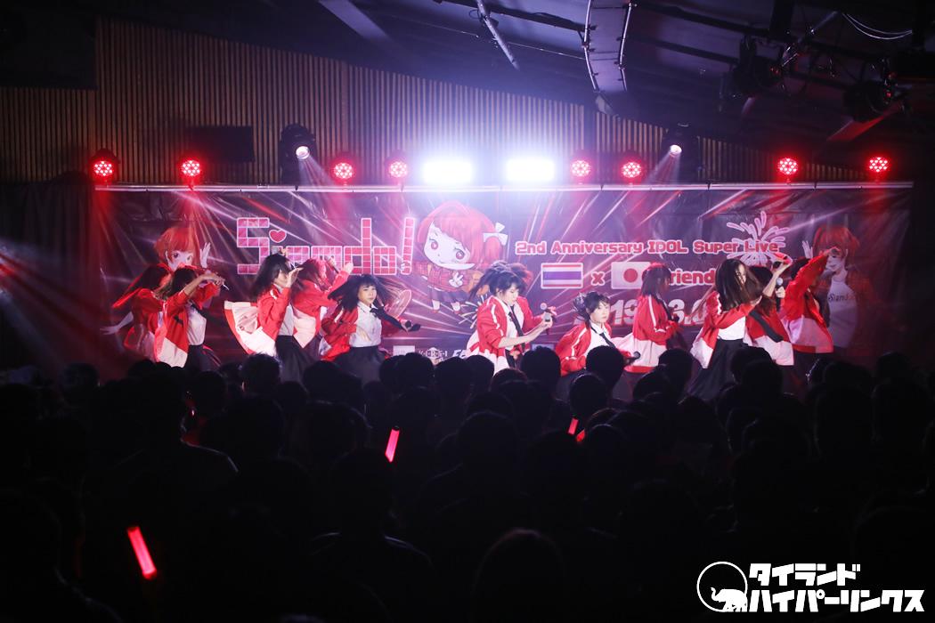 FEVERが日タイ友好アイドルライブ「Siamdol Festival」に登場