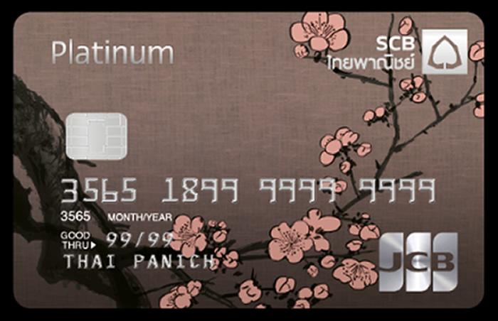 タイ大手商業銀行サイアム銀行(SCB)でJCBカードの発行を開始