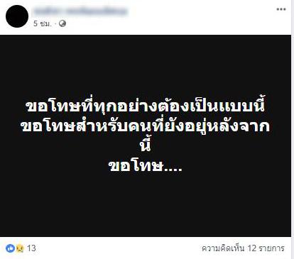 タイで15歳の女子生徒が拳銃自殺、両親からのSNS禁止を苦に