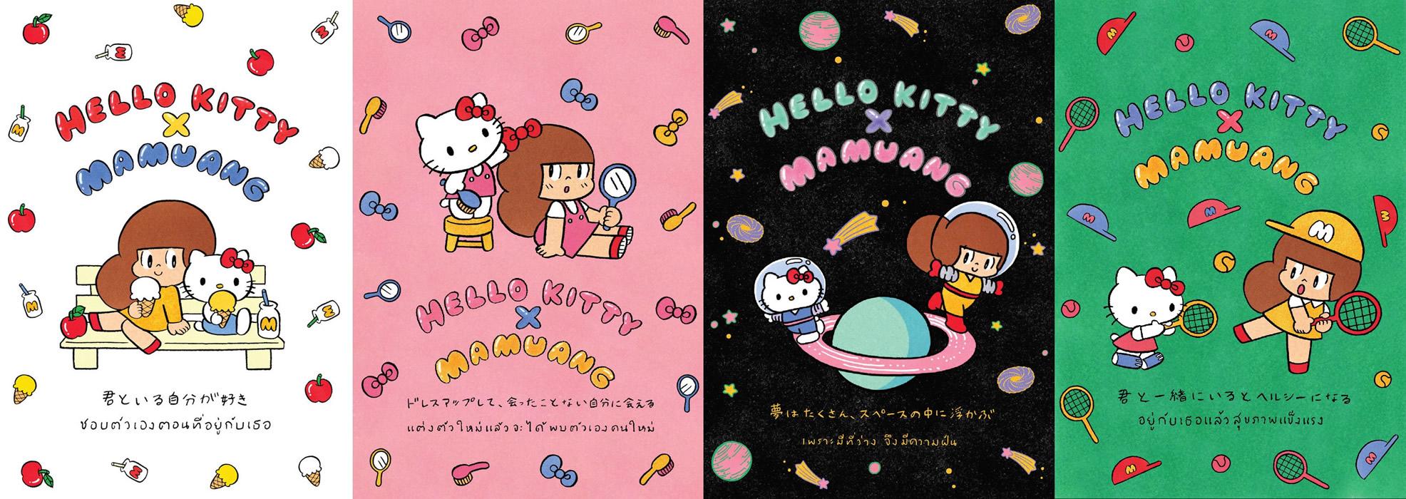 大阪・梅田の蔦屋書店で「ハローキティ×マムアン フェア」期間限定開催