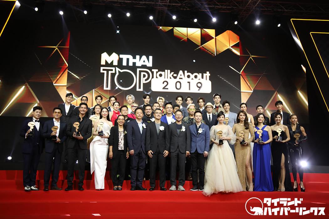 ベラー・ラーニーら話題のスター達が集結!「MThai TopTalk-About 2019」