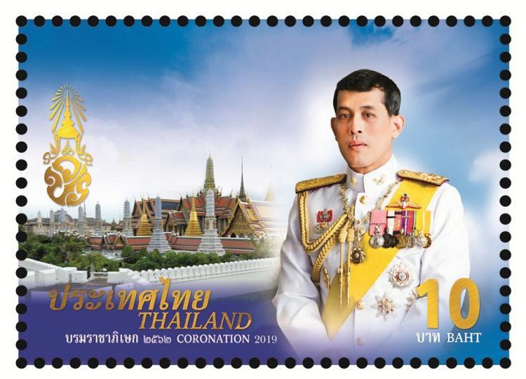 タイのワチラロンコン国王陛下戴冠式の記念切手を発行、世界初の技術で印刷