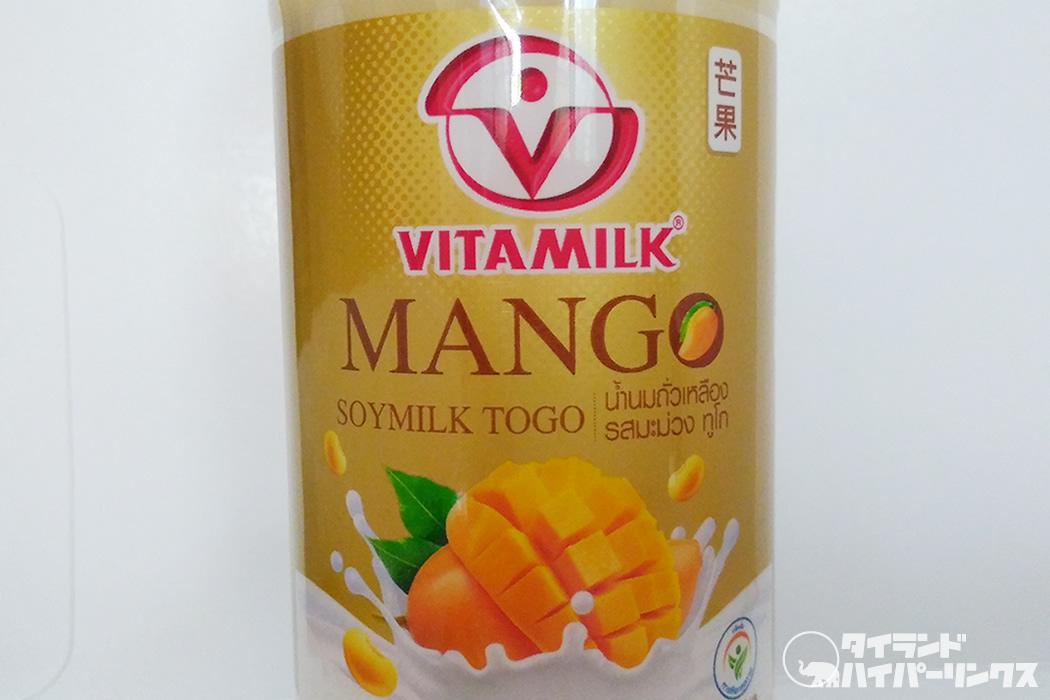 すっきり美味しい!タイの人気豆乳「VITAMILK」のマンゴー味