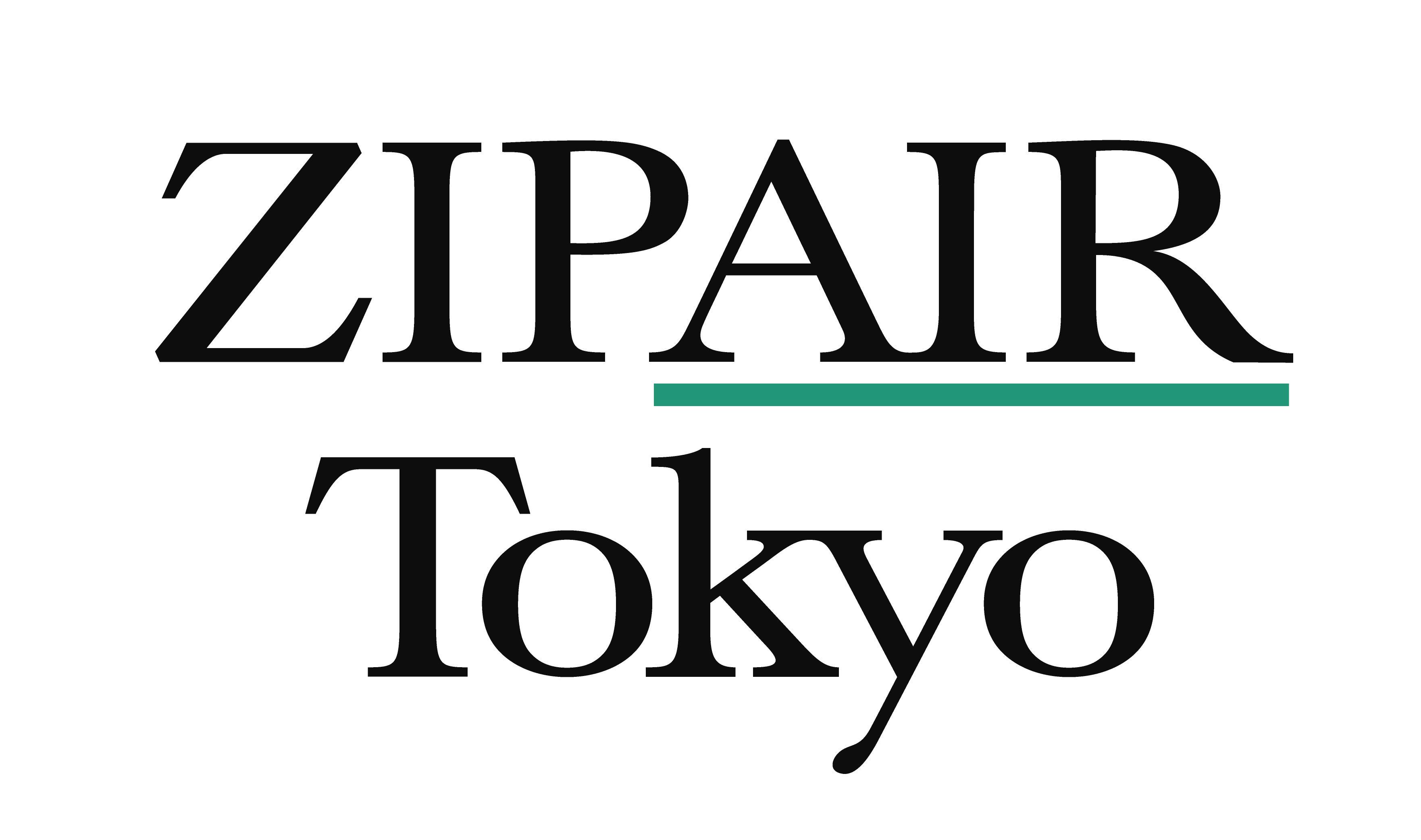 JAL系のLCC「ZIPAIR」が成田=バンコク就航へ、2020年夏より