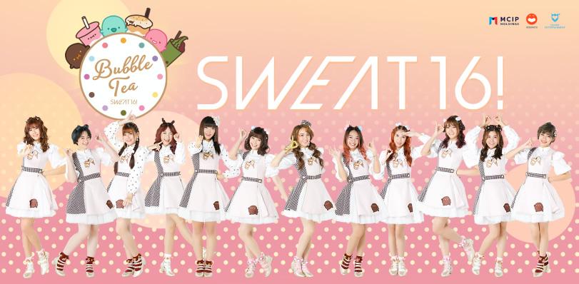SWEAT16! 「Bubble Tea」をリリース、沖縄・島ぜんぶでおーきな祭へ