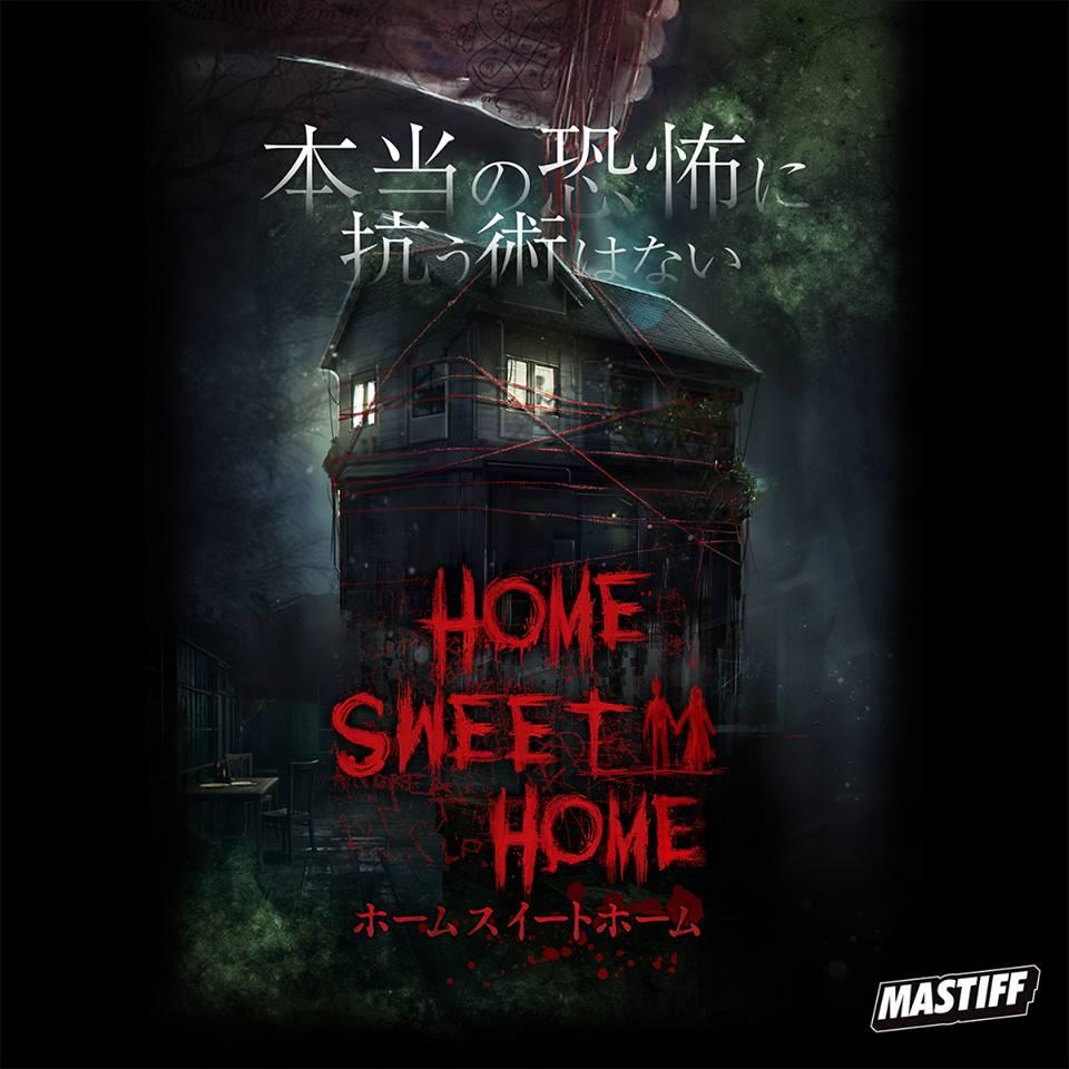 タイ産ホラー「Home Sweet Home」完全日本語吹き替え版、PS4で6月27日発売