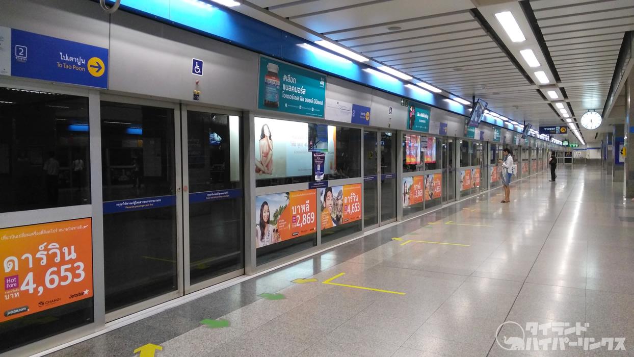 バンコク地下鉄ブルーラインが延伸、新11駅が2019年9月に正式開通
