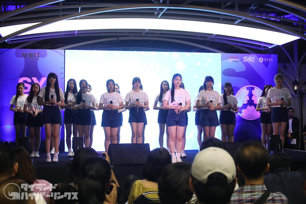 アイドルグループ「SY51」デビュー~バンコクでソメイヨシノ満開!