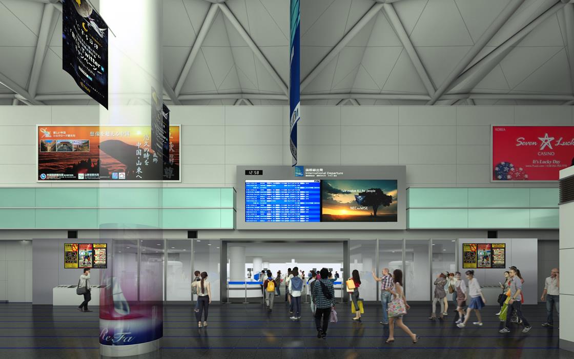 中部国際空港、国際線出発ので「旅客保安サービス料」を導入