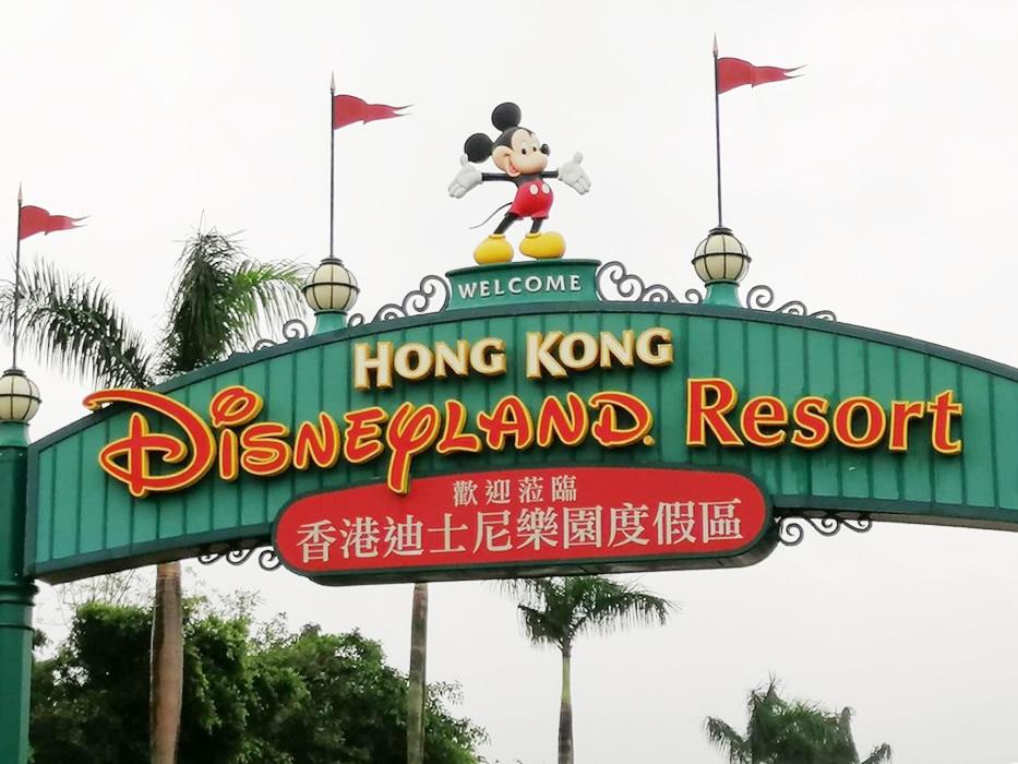 ソンクラン旅行で香港に行ってきた~香港ディズニーランド