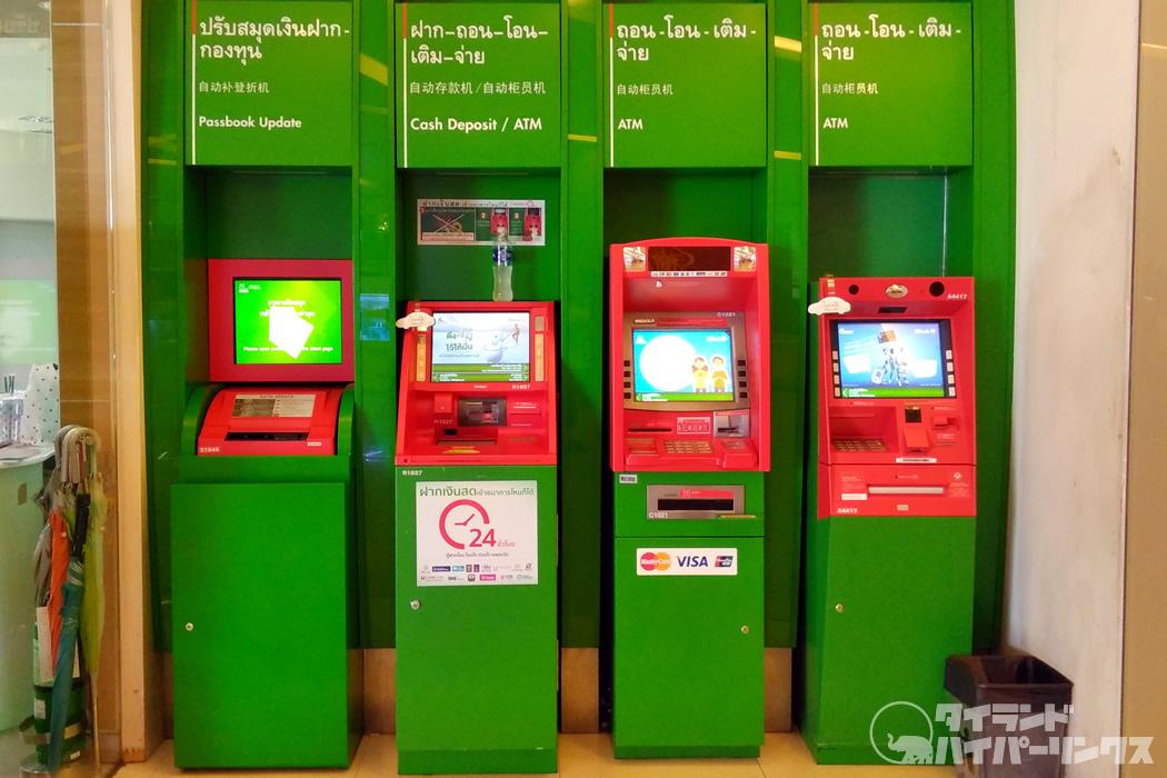 カシコン銀行ATM