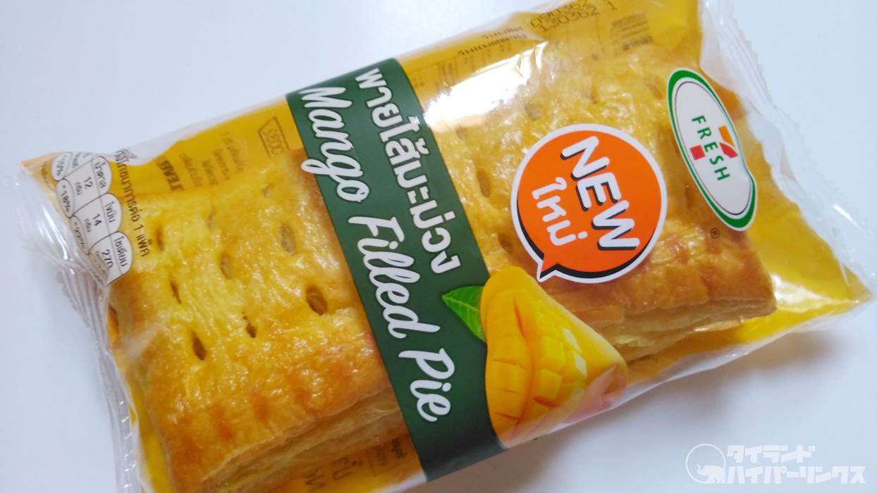 今の季節は「マンゴーパイ」!タイのコンビニパン