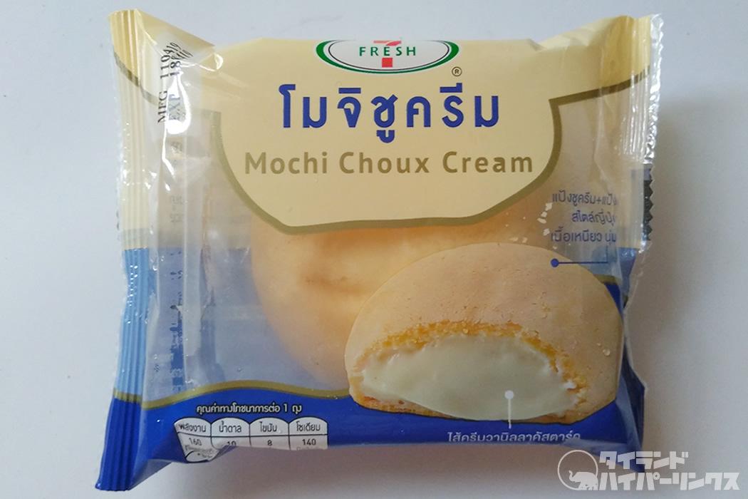 クリームが詰まった「もちシュークリーム」~タイのコンビニスイーツ
