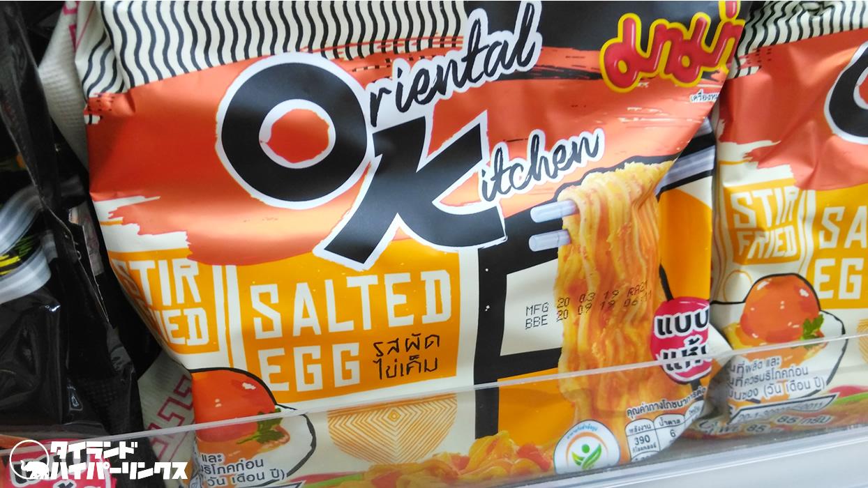 カイケム味のOriental Kitchenのインスタントラーメン