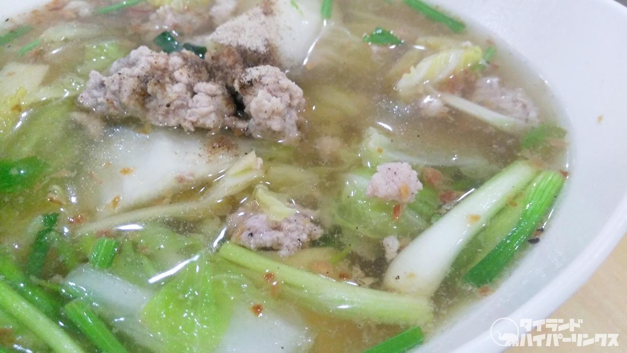 豚ひき肉と空芯菜炒めライス~今日のタイ料理食堂