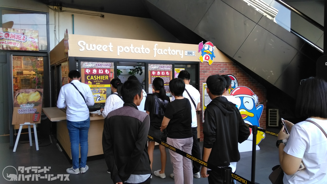 sweet potato factory donki mall thonglor