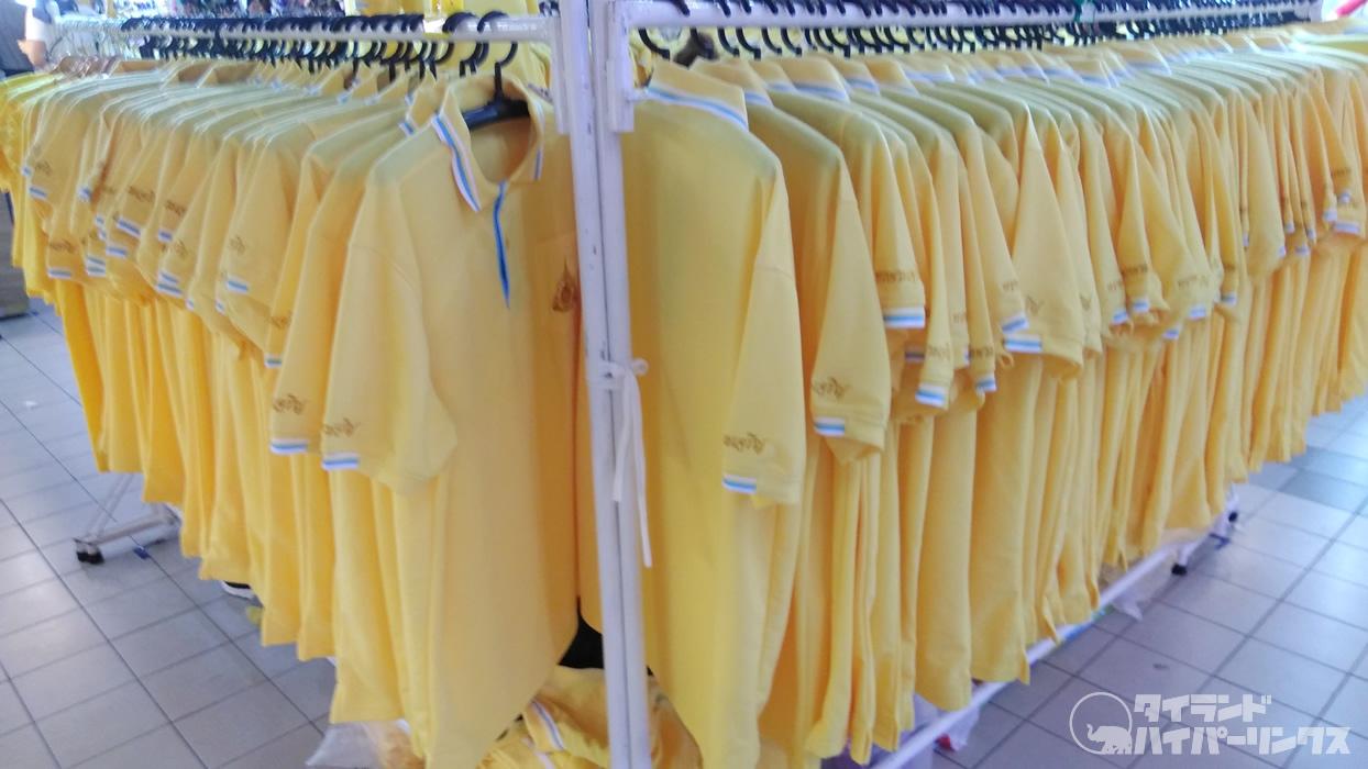 戴冠式があるそうですが、GWのタイ旅行は黄色い服を着るべきですか?