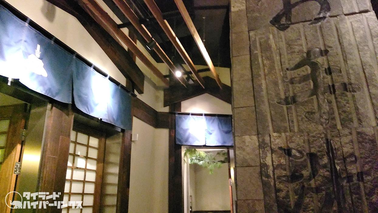 ターミナル21 1階東京フロアのトイレ入口の様子
