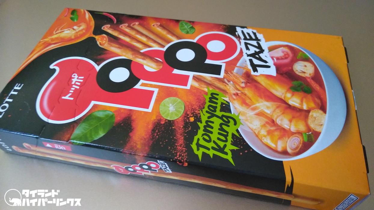 タイ限定「TOPPO」トムヤムクン味がフジスーパーでテスト販売中