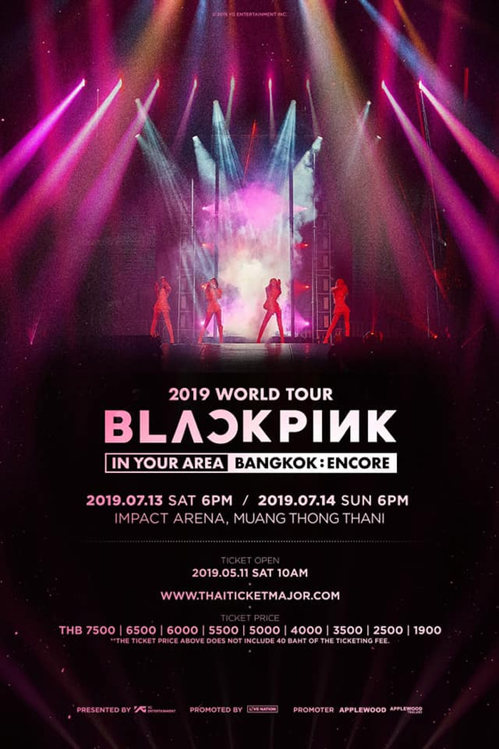 BLACKPINK タイ・バンコク公演「BLACKPINK 2019 WORLD TOUR [IN YOUR AREA] BANGKOK : ENCORE 」は7月13・14日