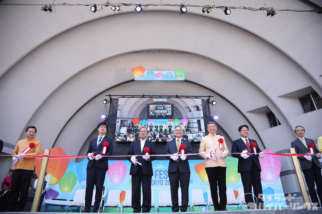 大分でも開催へ!2019年の「タイ・フェスティバル」は日本全国7ヶ所で