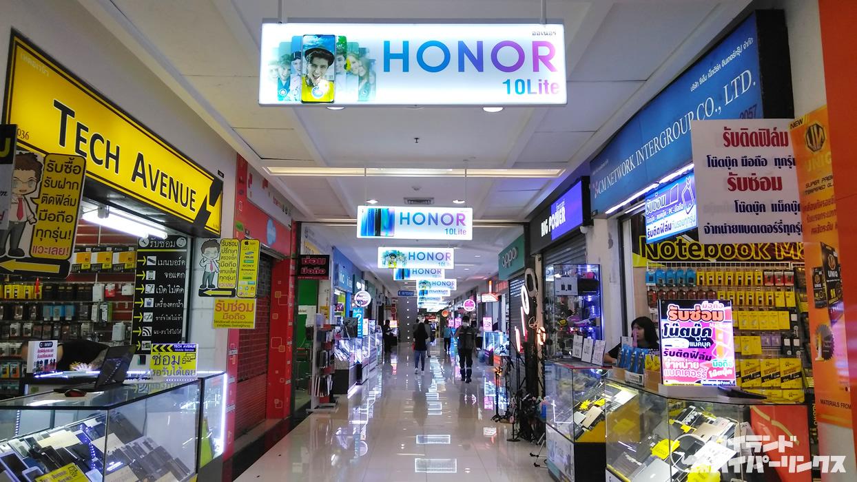 タイではASUSのスマホ「ZENFONE」は手に入らない?