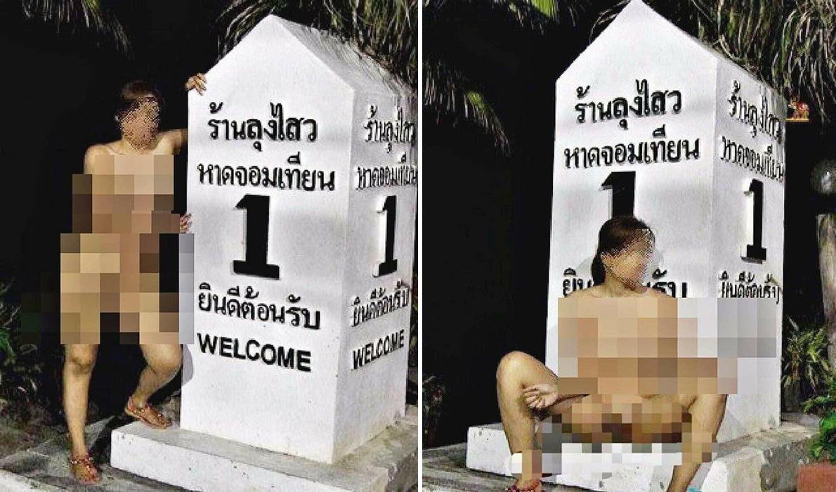 全裸タイ人女性が大股開きで撮影、観光イメージ損ねたと警察動く