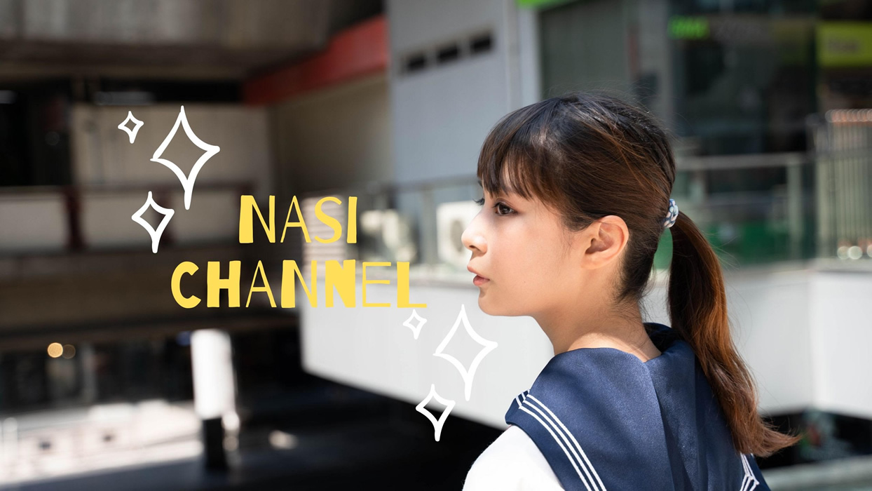 タイの人気コスプレイヤー「Nasiちゃん」がYouTuberデビュー!日本語はネイティブ並み!