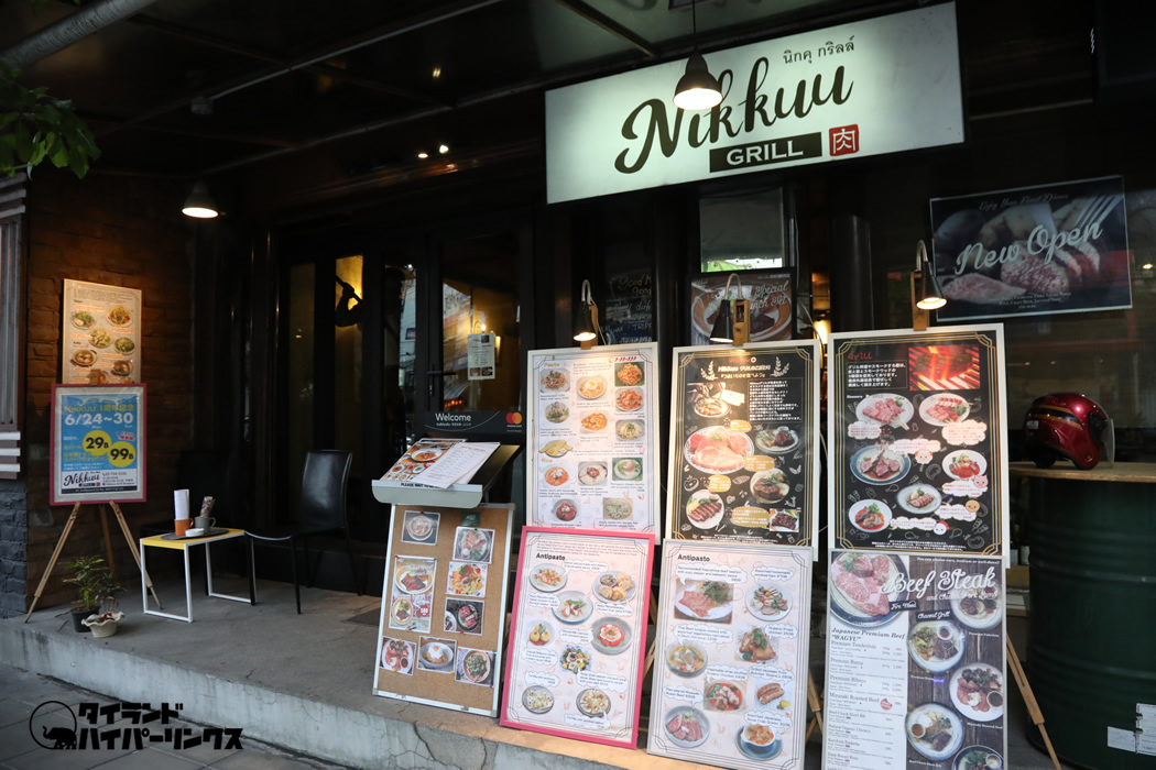 トンローで肉!「Nikkuu GRILL」が1周年記念プロモ中で生ビールは29バーツ