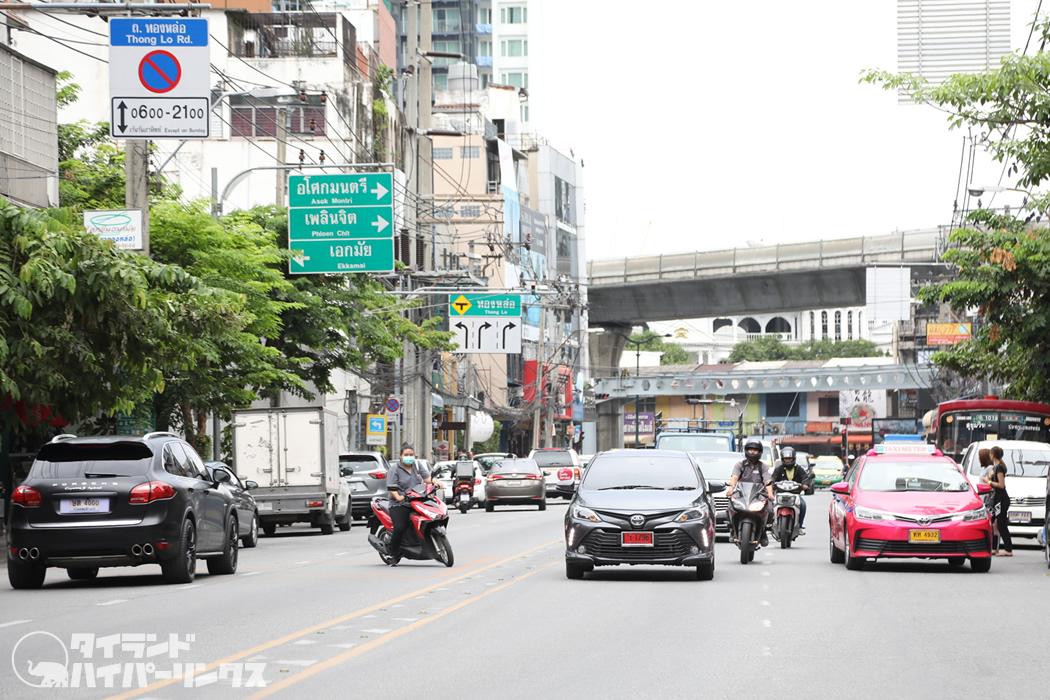 バンコク・トンローで詐欺被害が続発、日本大使館が注意喚起