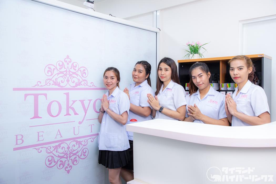 シーロムの日系脱毛サロン「Tokyo Beauty」、日本人向け期間限定プロモをスタート