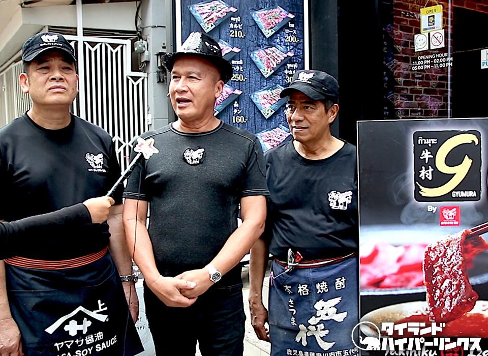 スクンビット39「焼肉店牛村byぎゅうぎゅう亭」開店、本記事スマホ提示で20%割引