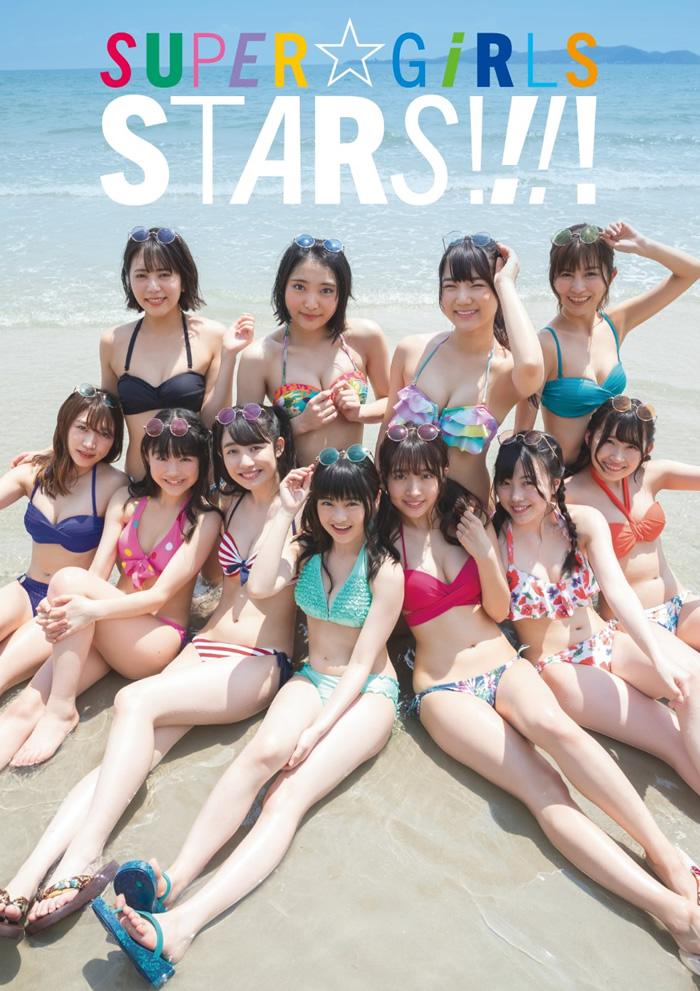 タイ・ラヨーンで撮影のSUPER☆GiRLS写真集「STARS!!!!」発売